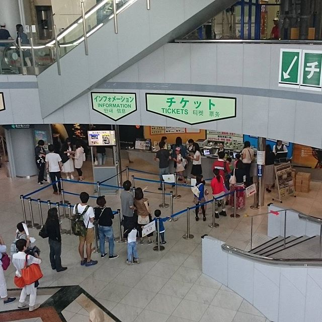 #大阪市立科学館 コミコミの件… 平日休みじゃないときついね。マジかぁ…