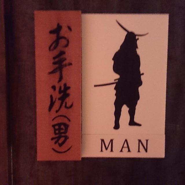 #トイレ の #標識 かっこいい! #サムライミュージアム #さむねこさんぽ #新宿