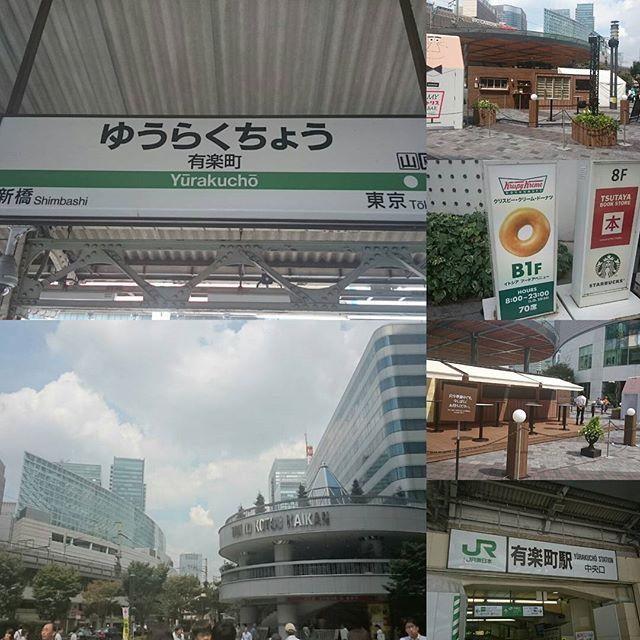 #有楽町 から #築地 まで #散歩 スタート! #おいしいお店 見つかりますように~