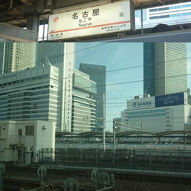 #名古屋 駅通過~!寝てるあいだに #富士山 も通過してしもうた! #大阪観光 の作戦たてねば! #大阪城 の後に何処行こうか?