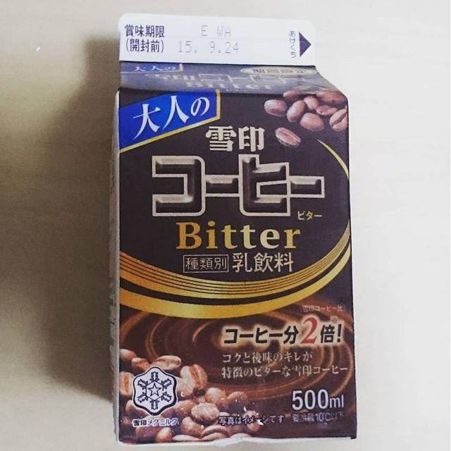 #ミルクラブ #雪印 の「 #コーヒー Bitter 」ですな。ビターと言いつつも、#激甘 テイストだからいつも通り?安心して甘いあの味が楽しめますな