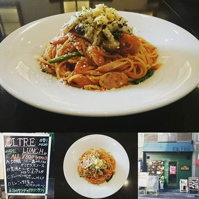#今日のランチ #イタリアン #オルトレ 軽い酸味のフレッシュな #トマトソース にちょっぴり細めのパスタが美味しいね!  大盛じゃ足りないくらいにゃ!