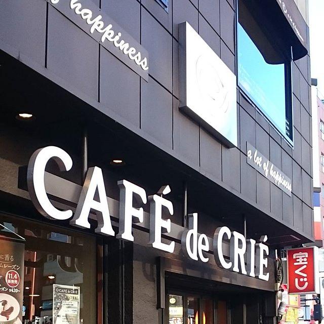 #朝活 #カフェドクリエ #カプチーノ ですにゃ。 #誕生日 の 朝はここにしましょう。 #モーニングコーヒー と一緒にアドレス入りの手紙的なアレも渡されたなんて…?