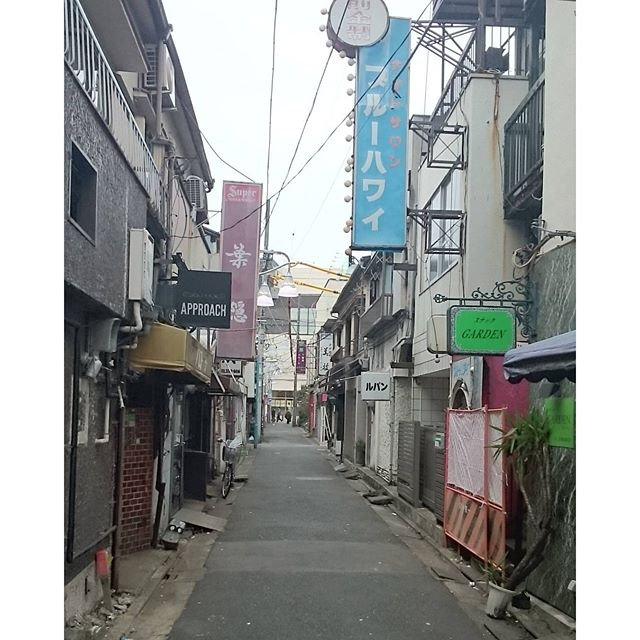 #武蔵小山 #散歩 #ブルーハワイ やら #ルパン やらが見えますね。真っ直ぐ行くと駅に行ける感じやね
