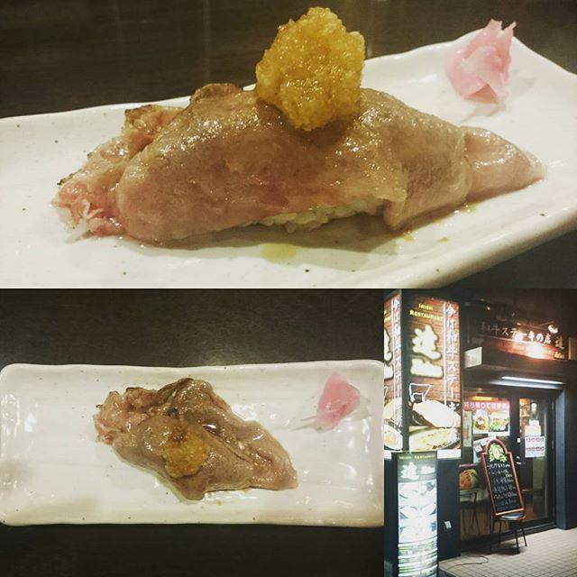 #おすすの店 #今は和牛ステーキの店 #達 #和牛寿司 頼んじゃった! うまいに決まってる! 1個から頼めるから給料日前でも安心にゃ! もう一個いきたいところ!