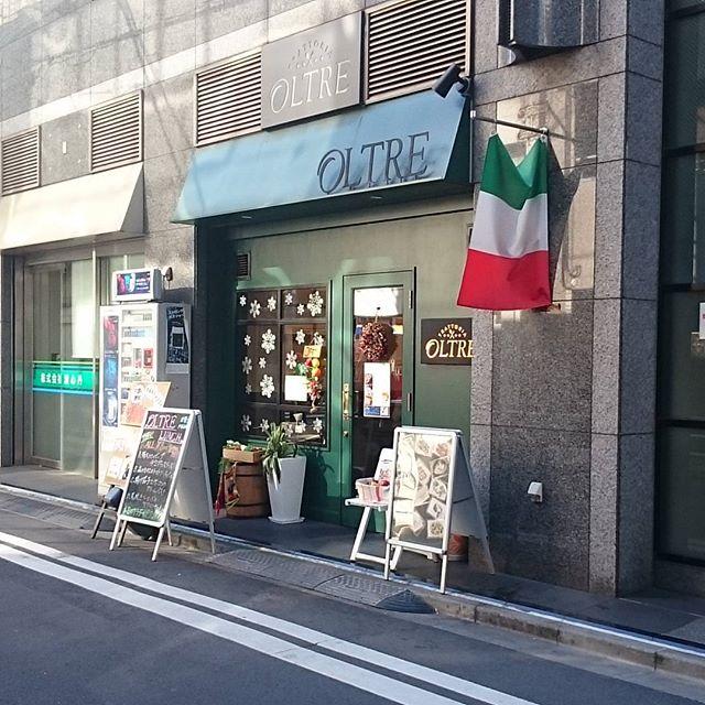 #今日のランチ #オルトレ にしよっかな? 味もいいんだけど、パスタのゆで加減が絶妙ね! #人形町 #イタリアン