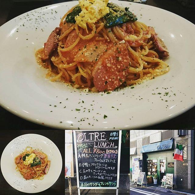 #今日のランチ #オルトレ #合鴨とパルミジャーノのトマトパスタ ですにゃ。 酸味少な目のフレッシュトマトがうまい! #トマトパスタ #lunch #ランチ