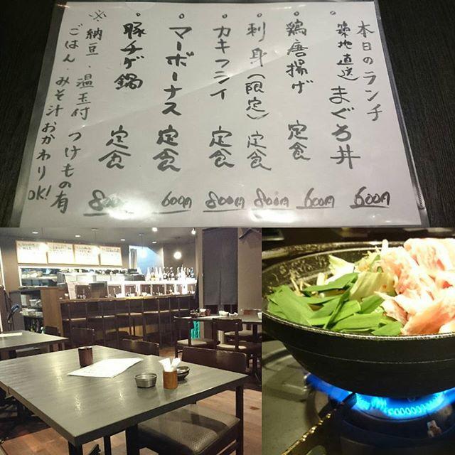 #おすすめランチ #祭ヤ #豚チゲ鍋 うまい! この #ボリューム でコスパ半端ないね! 800円 で #鍋 がいけるんだからすごいにゃ。 うじゅるり #人形町 #japanesefood #lunch