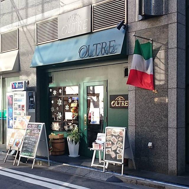 #今日のランチ #オルトレ に行こうかな? #イタリアン #パスタ #人形町 #lunch