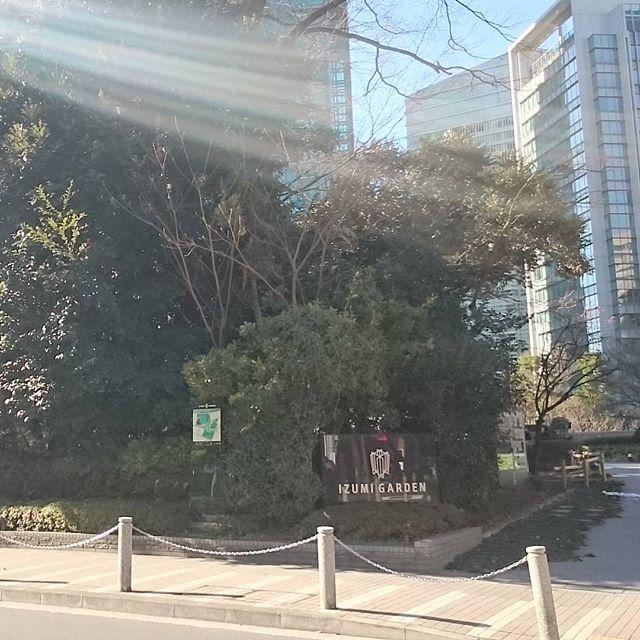 #六本木一丁目 今日は #泉ガーデン で #セミナー だったんですよね! 仕事で六本木に来る日が来るとは思いませんでしたにゃ! おしゃれスポットだね!