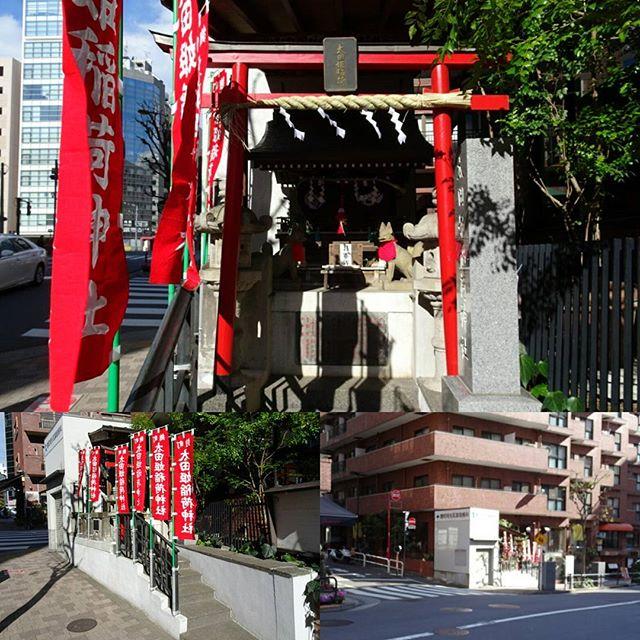 #東京散歩 #麹町 #太田姫稲荷神社 #健康 #商売繁盛 の #パワースポット ですにゃ 侍猫さんつながりにご利益ありますように~ #東京 #散歩