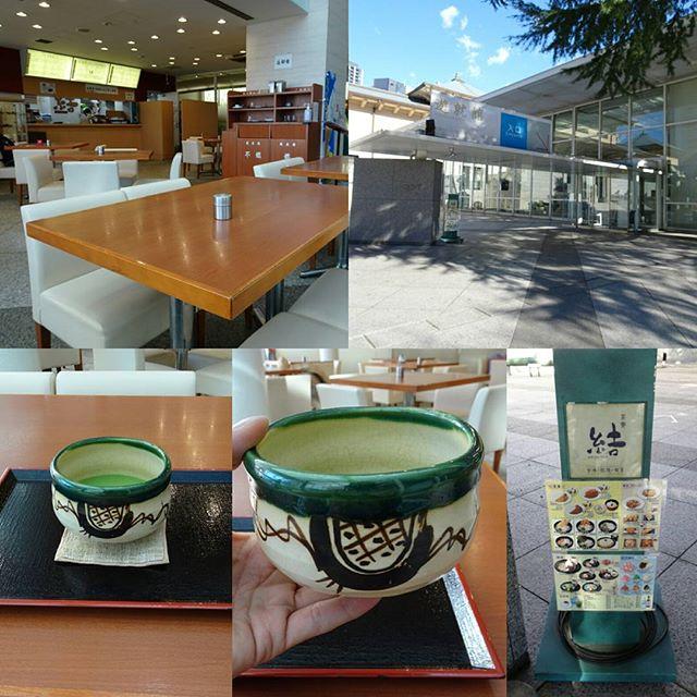 #東京散歩 #結 の #抹茶ミルク ですにゃ。 #抹茶 はずいぶん前にやめちゃったんだって。抹茶楽しみに来たのに残念だわ。 #靖国神社 の敷地内にあるよ。 #greentea #茶屋 #茶房