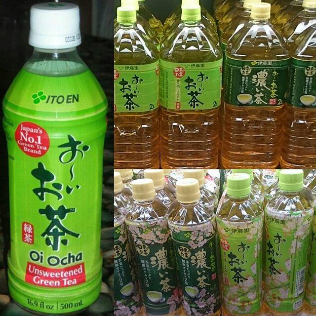 #おーいお茶 海外版には甘くなーいって書いてあるね~ #oiocha #japanesetea #greentea