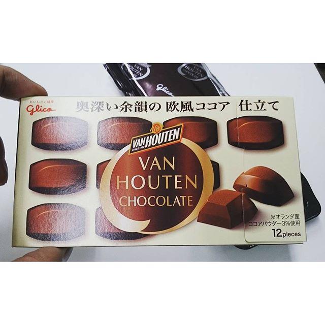 #スイーツ こんな #バンホーテン あったんですけど! #ココア よりも #チョコ って感じ。 牛乳パックの #vanhouten とは違うね~