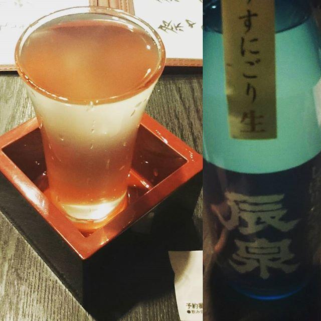 #祭ヤ #日本酒 #辰泉 #にごり酒 だって!甘い日本酒で飲みやすいでっせ! #人形町 #居酒屋