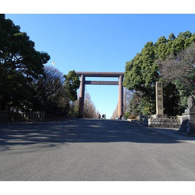 #東京散歩 #靖国神社 #開運 #合格祈願 の #パワースポット ですにゃ。いろいろ騒がれてる #神社 ですが #国家 系のパワースポットとしてもご利益あるそあうにゃ