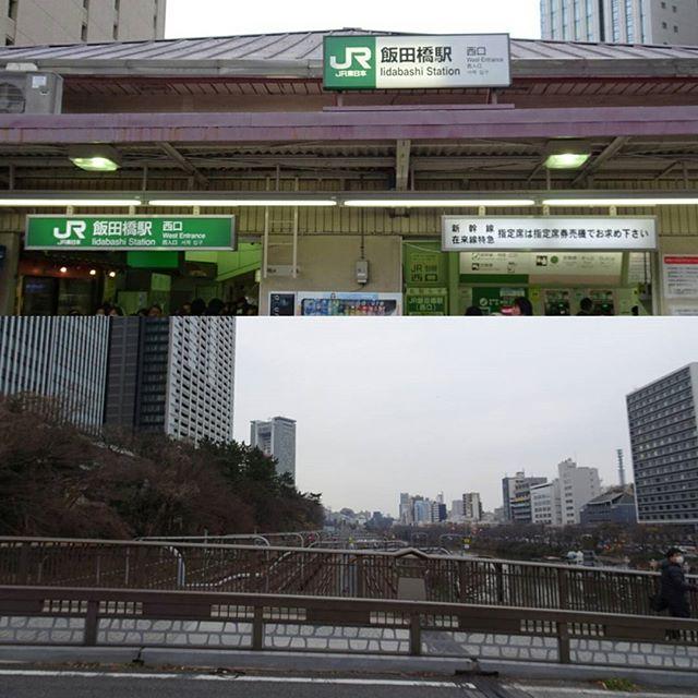 #東京散歩 #飯田橋駅 到着! 来週は飯田橋駅から #市ヶ谷駅 まで #散歩 ですにゃ。ほいでは明日も素敵な1日でありますように~