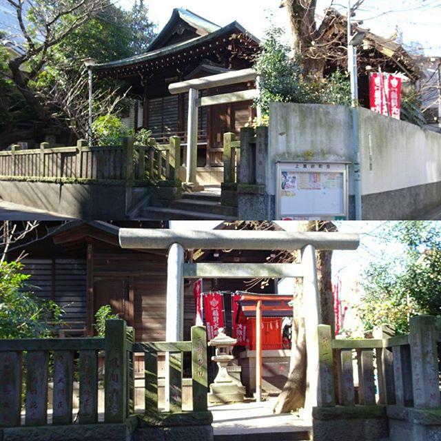 #東京散歩 #見送稲荷神社 #桜木神社 の 裏にある #神社 ですにゃ。 #商売繁盛 の パワースポット ですにゃ。 #東大  の 近くだね #東京 #散歩 #tokyo