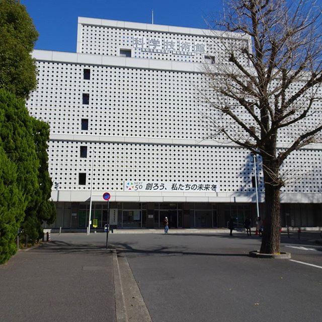 #東京散歩 #科学技術館 ですにゃ! #日本武道館 には こいつを見に来たんだよね~ #大阪散歩 したときにも #大阪私立科学館 に行ったなぁ~ #科学館 わりとおもろい