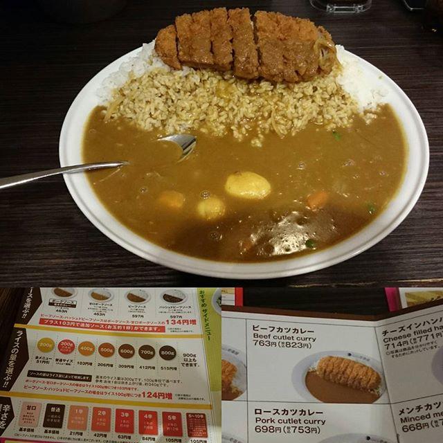 話題の #CoCo壱 で #カレー #1kg 食べてみた! ちゃんと #ビーフかつ 付き! カツが小さく見えるね。 昔、CoCo壱のメニューに1.5kgカレーまであったよね?