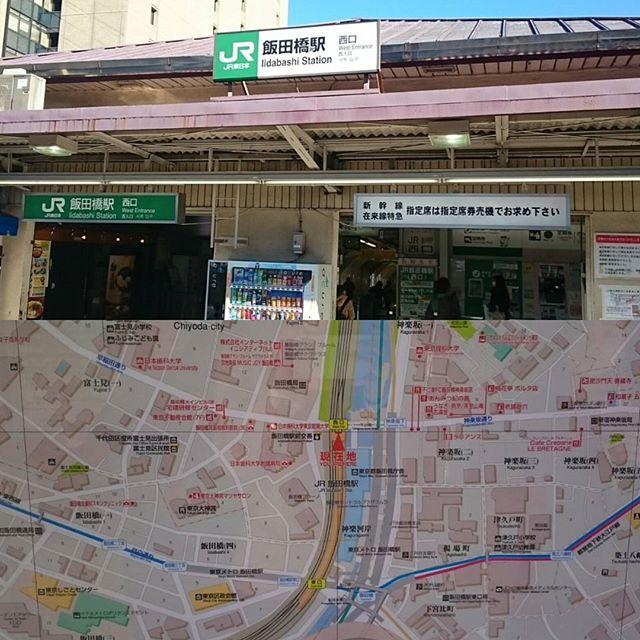 #東京散歩 今日は #飯田橋駅 から #市ヶ谷駅 まで #散歩 ですにゃ! すげい風が冷たい! ほいでは #週末カメラマン しつつ 行きますかね #東京 #tokyo #takeawalk