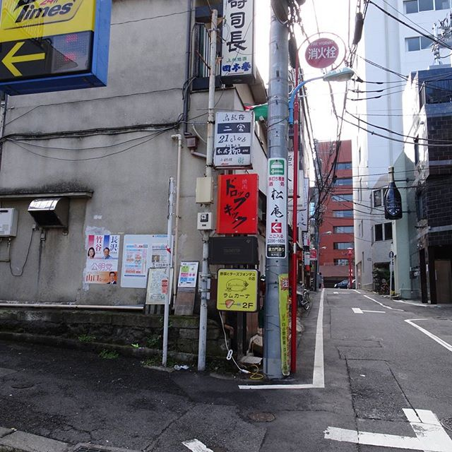#東京散歩 #ドロップキック ?? 何屋? #東京 #散歩
