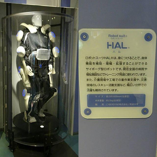 #東京散歩 #科学技術館 #ハル #HAL ですにゃ。 #ロボットスーツ 着てみたい! あと5年位したらさ #ジェット つけてくると思う。 #東京 #散歩