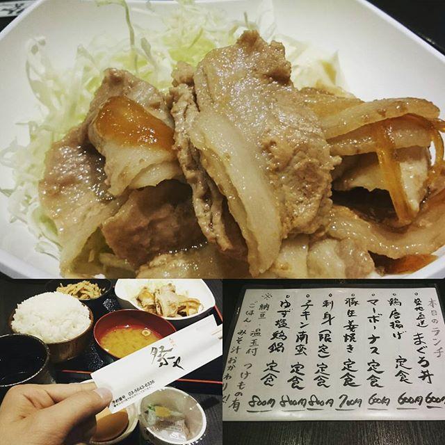 #おすすの店 #祭ヤ #豚生姜焼き #定食 ですにゃ。今日はランチ空いてるで! 狙い目にゃ! ソファー席にゆったりだわ!  #しょうが焼き うめえ! #lunch #japanesefood #人形町