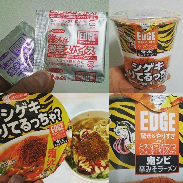 #edge #鬼シビ辛みそラーメン 今まで食べた #インスタントラーメン の中で一番辛れぇ! 酸味のある辛さやね。 チョコを食べてヒリヒリ治すにゃ #ラーメン #noodles #うる星やつら