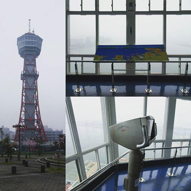 #博多ポートタワー #入場料無料 だからすごいよね。望遠鏡は ちゃんと有料タイプだから安心! #旅猫 #嫁探しの旅