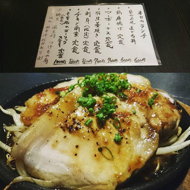 #おすすめのお店  #祭ヤ #もち豚のガーリックステーキ #定食 ですにゃ! #ランチ 初の #ステーキ だって! #新潟 の #もち豚 うまいに決まってるにゃ! #lunch