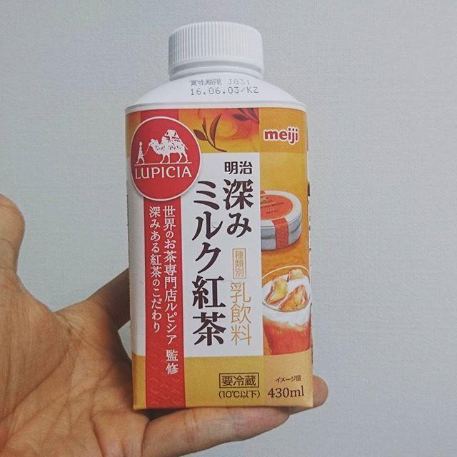 #深みミルク紅茶 ですな。何か最近この形のドリンクが熱いみたいだから今日も飲んでみた。容器も味もお上品系だね。激甘好きにはもの足りない甘さですが、一般の方はこのくらいの甘さが良いんでしょうなぁ~。