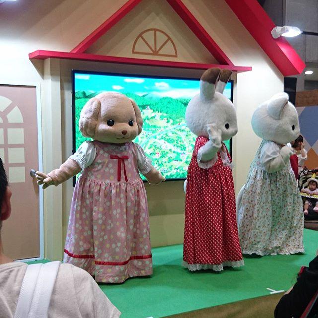 #東京おもちゃショー #シルバニアファミリー でっけぇ!!180cm軽く越えてるよ!! #嫁探しの旅