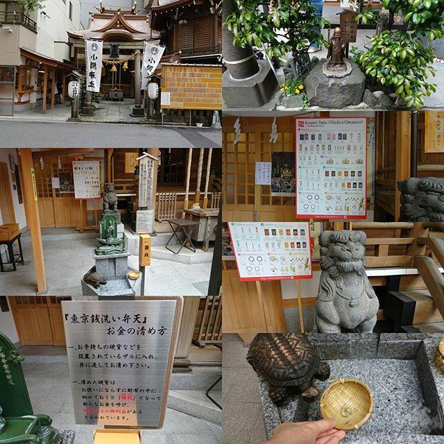 #東京散歩 #小網神社 には #銭洗い弁天 もありますので #金運 の #パワースポット としても有名なんだって!今日の散歩終わる頃には、金銀財宝がチャリーン!じゃないの? #侍猫さんぽ #嫁探しの旅