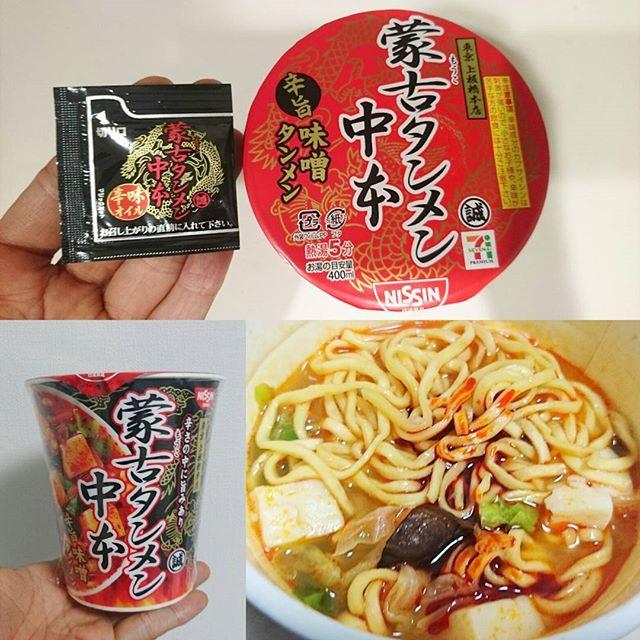 #武蔵小山 #ラーメン #蒙古タンメン中本 が美味しいって聞いたから食べてみたよ。どうやら #セブンイレブン 限定の #カップラーメン みたいやね。どーりでローソンやらファミマにないわかだわ。辛いけど美味しく食べられる辛さでうまいよね。具も多目だし贅沢カップラーメンだわ。まぁカップラーメンの中では辛い方だけど、前に食べたラムちゃんのカップラーメンのが辛かったかな。麺も太麺タイプでなかなかよいね。まぁいまの時期は汗まみれになるね。