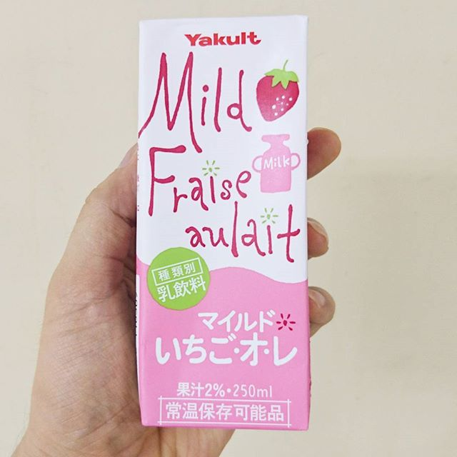#いちご牛乳 #マイルドいちごオレ #メソギア派 #銀魂 #ヤクルト イチゴの酸味は控えめで生クリームのような牛乳のまろやかさが美味しいちゃんと甘口のザいちご牛乳ですな。それでもヤクルトらしさと言うかお上品な甘さと言うかこだわりを感じますな。