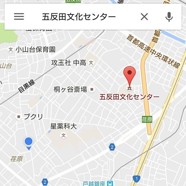 #武蔵小山 #プラネタリウム #五反田文化センター へ武蔵小山商店街から歩いて行きますよ。まぁはや歩きで10分位かな? #侍猫さんぽ #嫁探しの旅