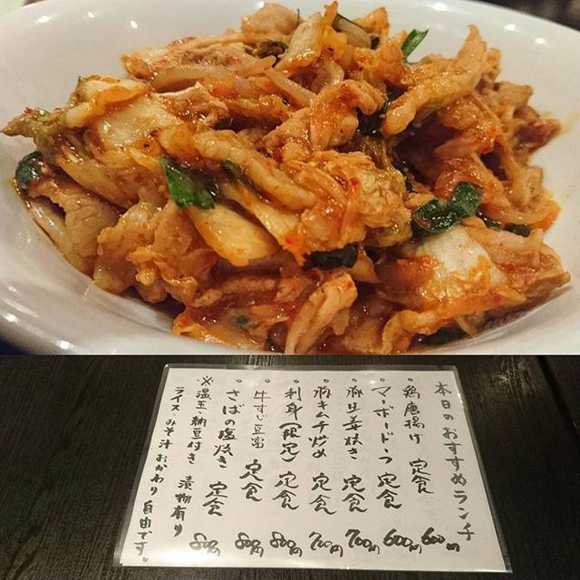 日本橋人形町のおすすめランチ #祭ヤ 豚キムチ炒め定食ですな。スーパーカップでも豚キムチ味チョイスな私にはたまらないテイストですな!一個じゃ足りないよね? #lunch
