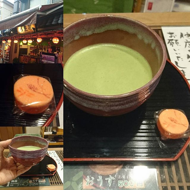 東京で抹茶が飲める所 浅草 #よ兵衛 ですな。浅草寺すぐ近くにある団子屋だね。スッキリ系のおうすだからちびっ子でも飲めるね。うっかり団子を頼み忘れたのが残念なところ! セットだと思ったんだよね #侍猫度3