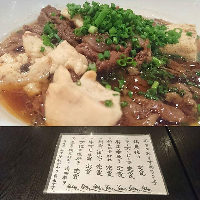 日本橋人形町のおすすめランチ #祭ヤ 牛すじ豆腐定食ですな!飲み屋の牛スジうまい! #lunch
