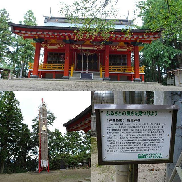 福島駅周辺の散歩 #黒羽神社 ですな!世界一デカイわらじがいるよ!3年続けてお参りすると恋が結ばれる所!私は何年続けたらいいの? #侍猫さんぽ