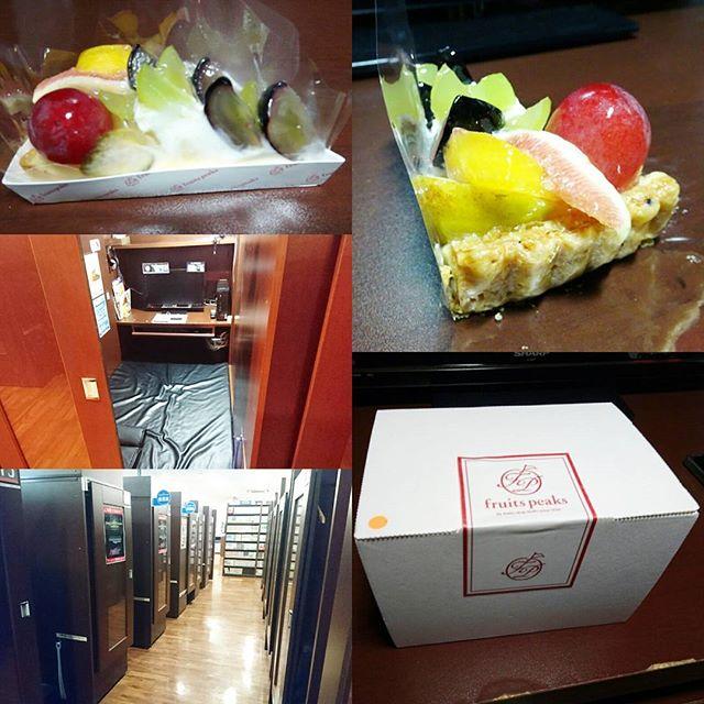 福島で有名なタルト屋さん #fruitspeaks のフルーツいっぱいタルトを食べて寝ますよ!ついに猫島へんがきましたな!猫島へ行ってとりあえずねこねこの実を探すわ! #侍猫さんぽ