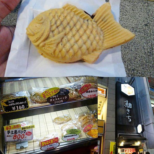 仙台駅前にあった #たい焼き屋 #鯛きち ですな。薄皮で濃厚こってりあんこがうまい!黒糖使ってるのかな?甘さにこくがある感じ!結構好きな味ですぞ!  #たい焼き #侍猫度4 #たい焼き部