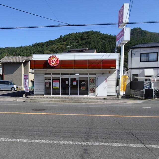福島駅周辺の散歩 朝飯は福島市の #ほか弁 にしようかな?