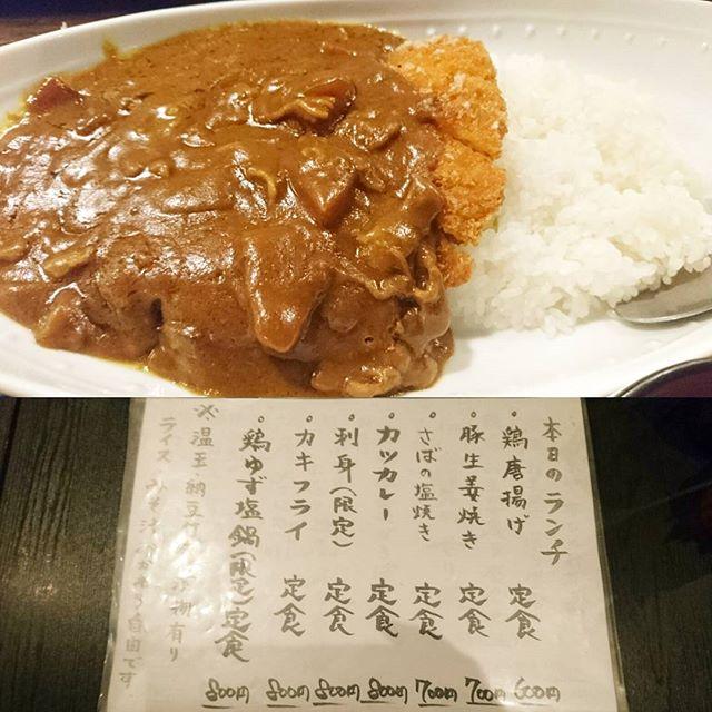 日本橋人形町のおすすめランチ #祭ヤ カツカレー定食ですな。とりあえず勝ちに行かないとすすまにゃいですがね。弱小だと、どう計算しても勝てる数字がみつからにゃい… どこかに仕掛けをぶっこまないと奇跡に期待することもできにゃいですよね… なんか思いつかないもんかね… #lunch
