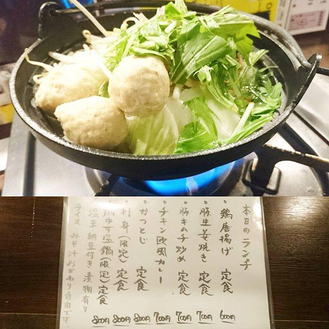 日本橋人形町のおすすめランチ #祭ヤ 鶏ゆず塩鍋定食ですな。熱々お鍋がうまい!もうすぐ健康診断だからね。食べ過ぎないようにしなくては。 #lunch