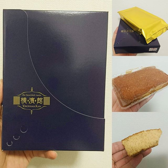 #自分へのおすすめブランデーケーキを探す会 001 #横濱館 のメープルブランデーケーキですな。酒弱、甘さ中、でメープルの香りがすごいふわふわタイプのケーキ!Amazonで見つけたやつね。メープルもブランデーケーキも好きだからうっかり頼んじゃったね!ブランデーがもう少し強いと超好みだね。 #侍猫度3