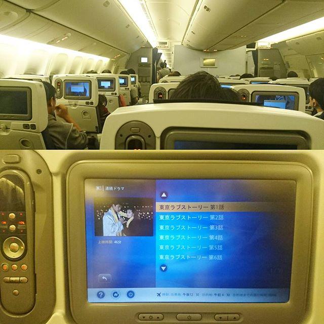#海外旅行初心者の旅 073 ANAはテレビがユナイテッドエアーより良い!ラインナップもチャラくないね!いやチャラいか?北の国からは見つからなかったけどありそうだよね。あー日本へ帰れるよ!素敵だわ! #losangeles