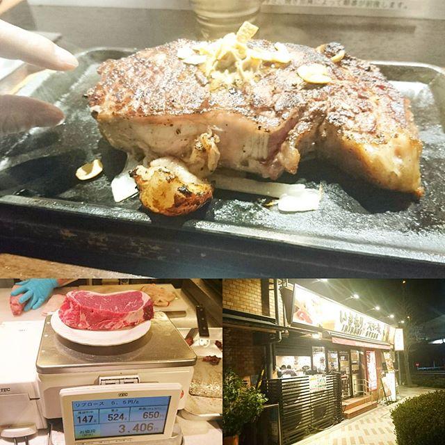 目黒駅周辺のお食事日記 #いきなりステーキ 今日は給料日だから #プチ贅沢 の日ですな。肉うめえ!いきなりステーキは目黒店が一番良いわ!500gもモリモリいけるね! #肉