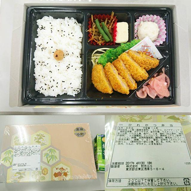 東京八重洲で食べたお弁当。今日は研修の日で #ひれかつ弁当 を食べました。午後のお勉強もグイグイアピールしていきたいと思います。 #弁当 #ランチ #lunch